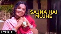 Sajna Hai Mujhe Sajna Ke Liye   Lyrical Song   Saudagar (1973)   Asha Bhosle Songs   Amitabh, Padma