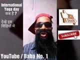 INTERNATIONAL YOGA DAY DATE, YOGA DAY 2019, YOGA DAY SPECIAL VIDEO, YOG DIVAS , YOGA DAY IN INDIA