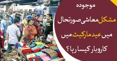 What is condition of Eid shopping amid weak economy?