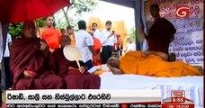 Ada Derana Sinhala News - 04th June 2019