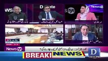 News Eye with Meher Abbasi – 4th June 2019