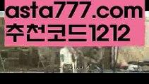 강원랜드 ઔ|#수요일 새벽 00:||실시간카지노| ❇|gaca77.com  ❇네임드사다리분석  ઔ㐁||{www.ggoool.com}#한일전||용돈||솔레이어카지노|ᙋ  인터넷카지노 ఔ||https://casi-no119.blogspot.com||해외바카라사이트||㐁 강원랜드{www.ggoool.com} 㐁||성인놀이터 ||바카라잘하는법||도박||ᙱ 온라인카지노사이트 ઔ||우리카지노||해외카지노사이트||사설카지노||㐁 해외카지노사이트 㐁||#한일전||카지