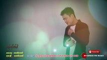 Myanmar Song :မုန္းလုိက္ပါ - ေအာင္ေအာင္: Aung Aung :PM(Official MV)