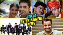 Top 10 | Weekly Wrap | Marathi Entertainment News | Rinku Rajguru, Adinath Kothare