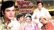 Udhar Ka Sindur Jukebox   Jeetendra, Reena Roy, Asha Parekh  Rajesh Roshan   Pari ReTu Kahan Ki Pari