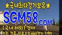 경정사이트 ヽ 「SGM 58. 시오엠」 ヽ 일본경마