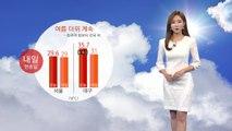 [날씨] 오늘 대구·합천 35.7도...올해 최고 기온 경신 / YTN