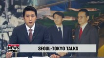 Seoul-Tokyo diplomats discuss fishery product trade and other pending issues in Tokyo on Wednesday