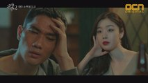 엄태구 '천호진-오연아-성혁' 관계 의심 #두뇌회전♨