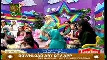 Aao Eid Manayen | (Children Show) | Part 1 | Eid Day 1 | Syeda Nida Naseem Kazmi