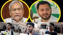 Nitish Kumar vs Tejashwi Yadav, Bihar की Public को किस पर भरोसा ?   वनइंडिया हिंदी