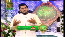 Shan-e-Eid | Raees Ahmed | Eid Day 1 | ARY Qtv