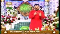 Shan e Eid  | Salman Gull | Eid Day 1 | ARY Qtv