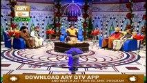 Shan-e-Eid | Sarwar Hussain | Eid Day 1 | ARy Qtv