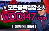 일본경정 † WDD 1 4 7점CoM 카사마츠경마