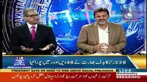 Behind The Wicket With Moin Khan – 5th June 2019