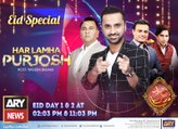 Har Lamha Purjosh | Eid Special | Waseem Badami | 5th June 2019 11Pm To 12Am