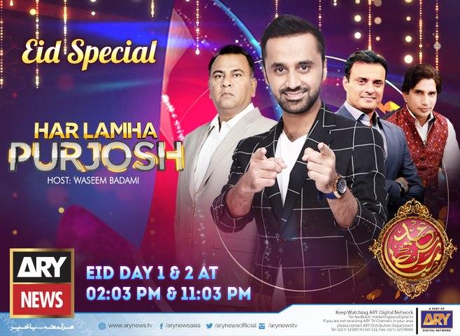 Har Lamha Purjosh | Eid Special | Waseem Badami | 5th June 2019 11Pm To 12Am