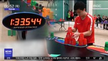 [투데이 영상] 컵 쌓기, 나보다 빨라?