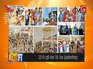 Derana Aruna 06-06-2019