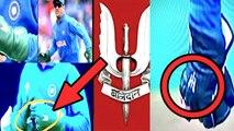 WORLD CUP 2019 IND VS SA | Dhoni gloves | தோனியும் க்ளவுசும். தொடரும் விவாதங்களும் சர்ச்சைகளும்