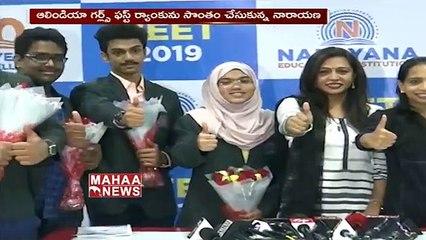 Narayana Students Gets Top Ranks in NEET Results I MAHAA NEWS