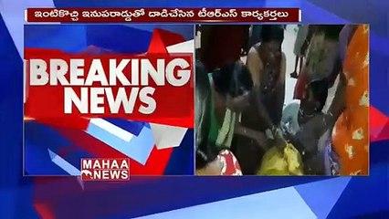 TRS Activist Attacks On BJP MPTC Candidate In Nagar Kurnool District _ MAHAA NEWS