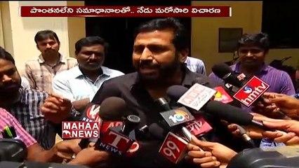 TV9 Ravi Prakash Attends Cyberabad Police Investigation _ Hyderabad _ MAHAA NEWS