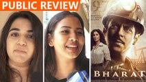 Bharat Public Review   Salman Khan, Katrina Kaif, Disha Patani
