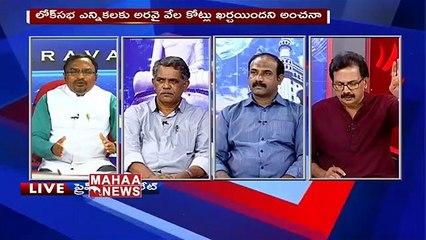 Journalism Plays Key Role In Society _#PrimeTimeDebate  _ MAHAA NEWS