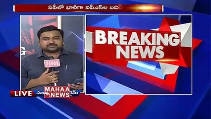 AP Government Released G.O On IPS Transfers _ Huge IPS Transfers Today _#SuperPrimeTime