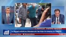 """""""Βάσιμες υποψίες ότι θάφτηκε ζωντανός ο Δημήτρης Γραικός"""" σύμφωνα με τον δικηγόρο της οικογένειας του θύματος  Αλέξη Κούγια"""