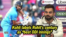 "World Cup 2019 | Kohli labels Rohit's century as ""best ODI innings"""