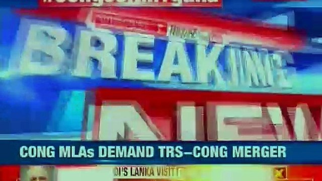 Congress MLAs demand TRS-Congress merger; 12 Cong Telangana MLAs met the speaker