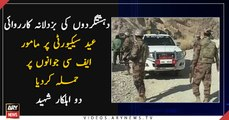 Two FC soldiers martyred in Balochistan attack