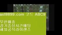 김연경고향 か 마징가tv ┼┼ ast8899.com ▶ 코드: ABC9◀  배트맨마이페이지 ┼┼ 먹튀검증커뮤니티 か 김연경고향