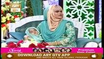 Shan e Eid  - Nida Naseem - Eid Day 2 - ARY Qtv