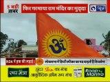 Uddhav Thackeray Shiv Sena chief to visit Ayodhya on June 15, फिर गरमाया राम मंदिर का मुद्दा