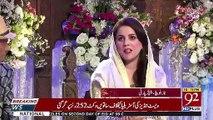 Eid Mehfil On 92 News – 6th June 2019