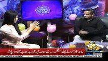 Eid Special Transmission On Capital Tv – 6th June 2019