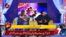 Saat Ki Eid On 7 News – 6th June 2019