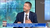 Novartis Παύλος Σαράκης Πολιτικά πρόσωπα έχουν συμφέρον να μην αποκαλυφθεί η υπόθεση Novartis