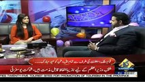 Capital Live With Aniqa – 7th June 2019