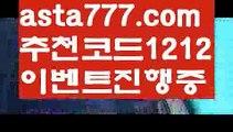 【월드컵토토】【❎첫충,매충10%❎】⚕️카지노게임【asta777.com 추천인1212】카지노게임✅카지노사이트♀바카라사이트✅ 온라인카지노사이트♀온라인바카라사이트✅실시간카지노사이트∬실시간바카라사이트ᘩ 라이브카지노ᘩ 라이브바카라ᘩ ⚕️【월드컵토토】【❎첫충,매충10%❎】