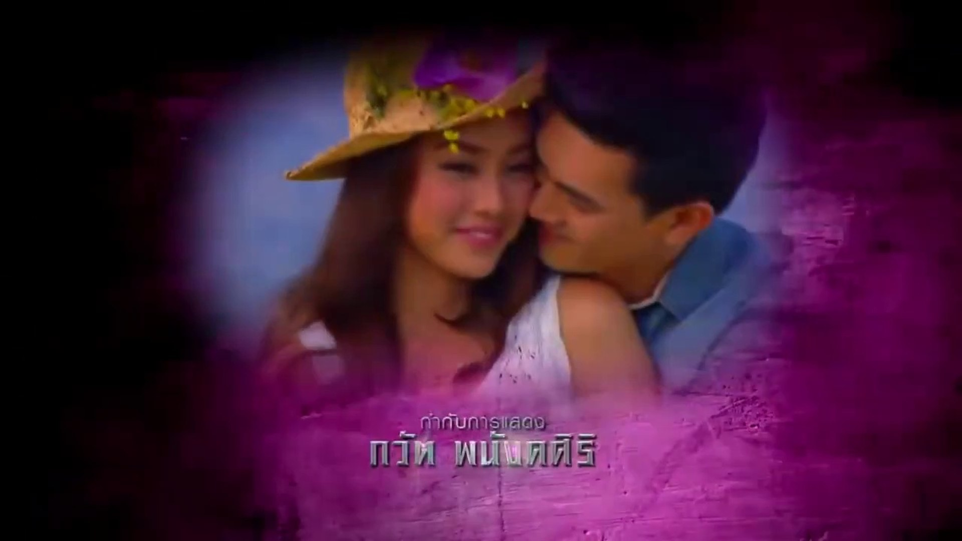 Tử Thần Ngọt Ngào Tập 11 Phim Bộ Thái Lan Lồng Tiếng Việt Thảo Săn Phim Video Dailymotion