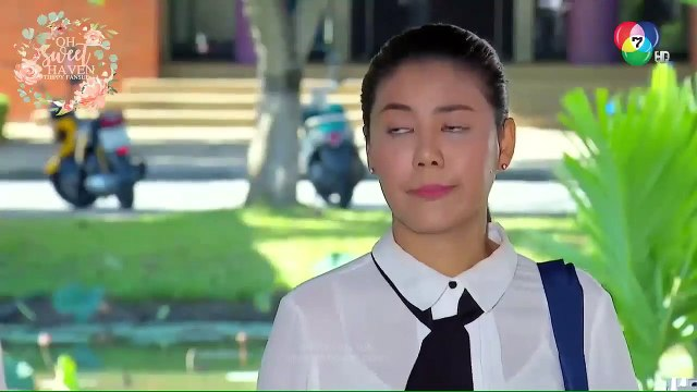 Engsub] Nang Rai Ep 1B Watch Free Online