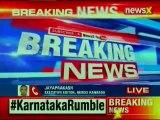 Karnataka CM HD Kumaraswamy's son Nikhil Gowda asks JDS workers to get ready for midterm election