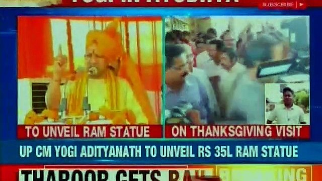UP CM Yogi Adityanath to unveil 7 feet tall statue of Lord Ram in Ayodhya, Uddhav Thackeray follows
