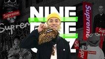 인간 슈프림 레디의 진품명품 | Nine Fine Quiz -9-
