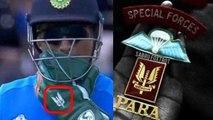 Balidan Badge Issue: BCCI backs MS Dhoni over Army insignia on gloves   वनइंडिया हिंदी